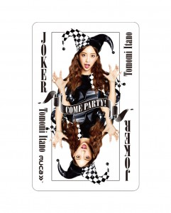 tomomi itano come party (5)