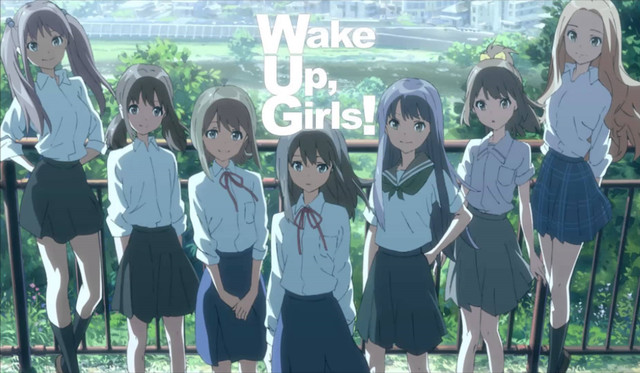 wakeup girls