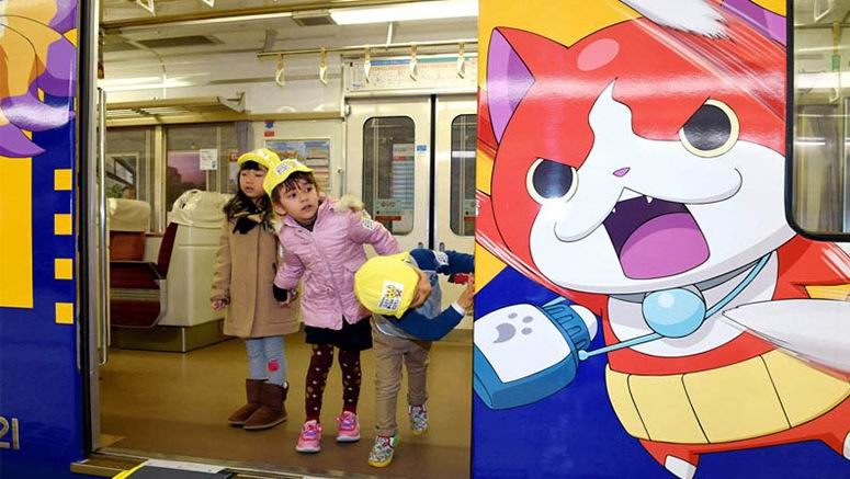 yokaiwatch train